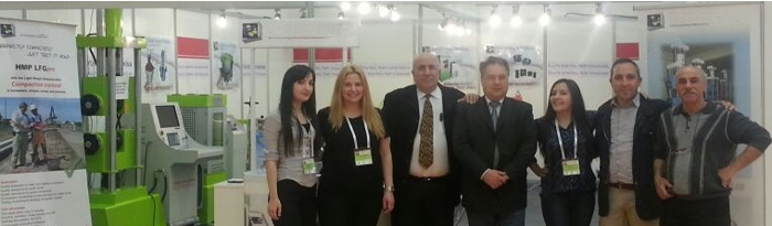 14th Fair of Concrete and Construction Technology in Ankara, HMP LFG